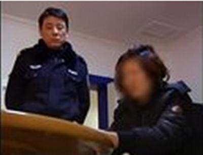 已婚女在出租屋约见男网友被麻醉抢劫
