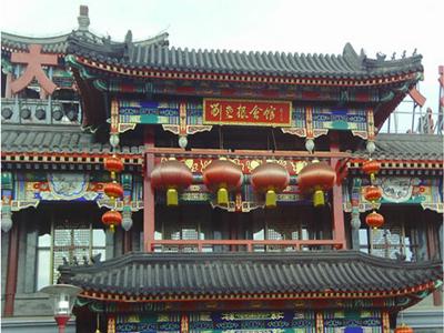 北京刘老根大舞台营业正常将重开张