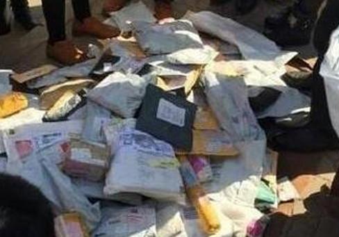 河北地摊摆卖国际邮件 邮政回应正常退件