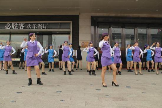 空姐集体快闪舞