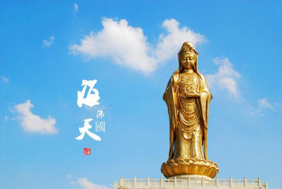 白塔寺定于观音菩萨圣诞日举行放生法会