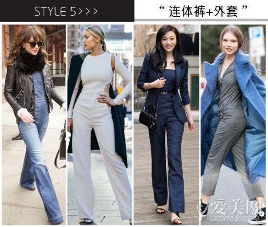 连体裤+外套