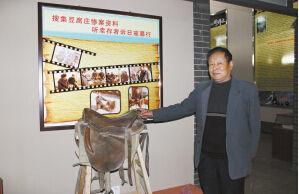 徐忠民把收藏的马鞍子等物品送到纪念馆