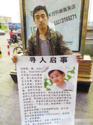 """25日,我省警方接到哈尔滨警方信息,称在网上被频频转发的""""张家口"""