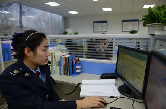 河北国税12366呼叫中心新址正式启用_城市频