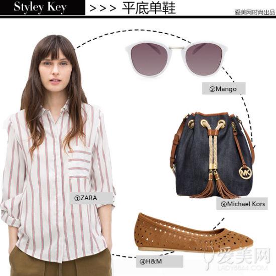 红白条纹衬衫+白色墨镜+牛仔流苏水桶包+镂空麂皮平底单鞋