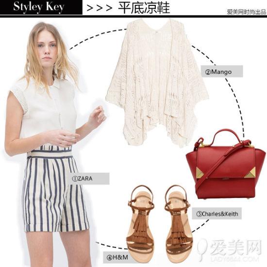 米白色镂空针织开衫+红色蝙蝠单肩包+驼色流苏平底凉鞋