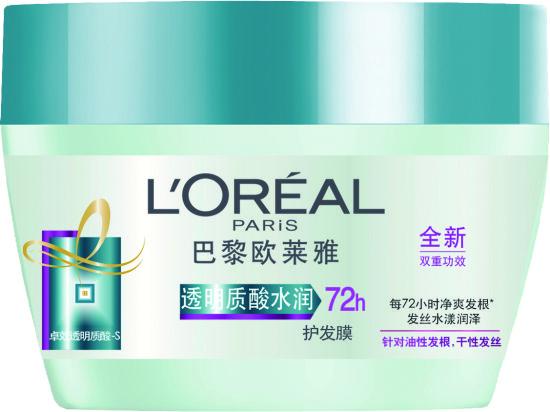 新品——欧莱雅透明质酸水润护发膜250ml 39元⁄件