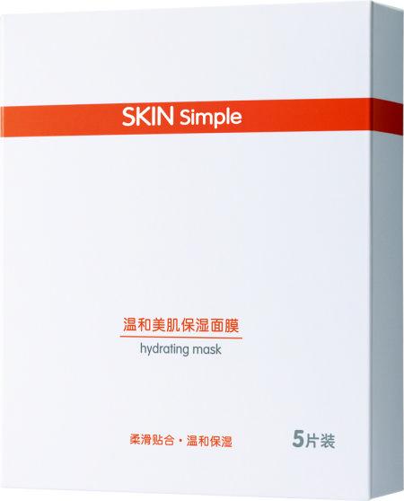 独家——SKIN Simple 温和美肌保湿面膜5片