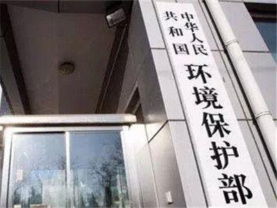 环保亮剑 河北省环保局约谈五县市区负责人
