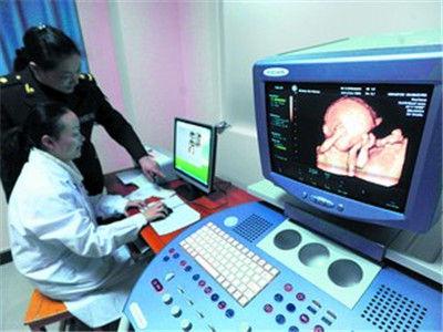 暗查地下非法鉴定胎儿性别 医生鼓动孕妇堕胎