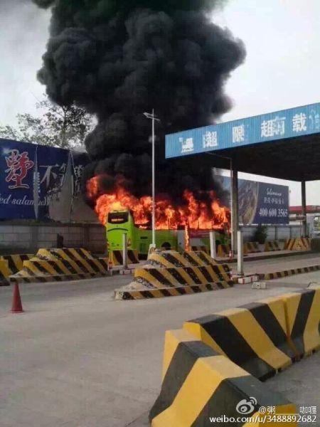 河北进京公交遭人为纵火 纵火者已被控制