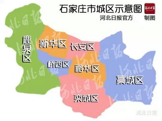 石家庄:市区人口全省第一 面积全省第三