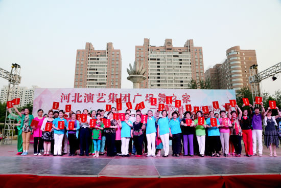 全国首家规范广场舞、传播广场舞文化的艺术团体