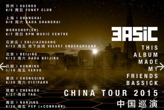 3ASiC巡演
