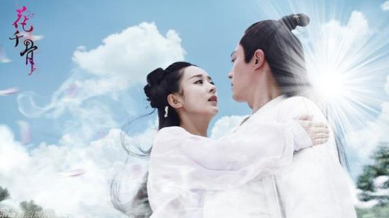 霍建华、赵丽颖领衔主演