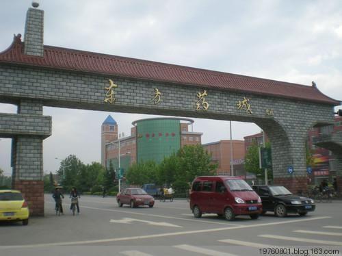 祁州药市街道风景