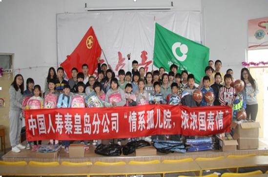 组织17名青年团员到秦皇岛龙腾学校光明之家孤儿院