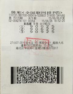 河北省選開獎號碼