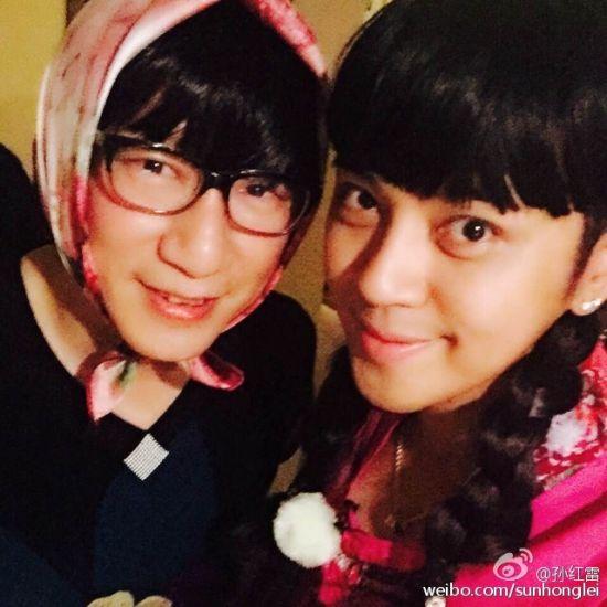 孫紅雷羅志祥扮村姑網友稱美如畫已報警