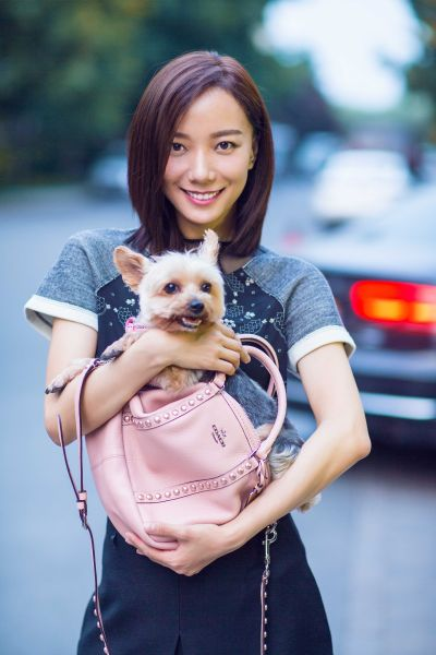 王珞丹&可爱范小萌犬