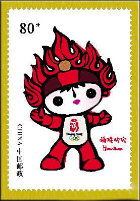 随着2008年北京奥运会的临近