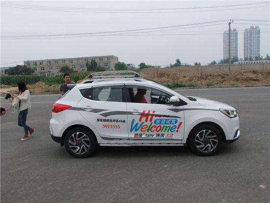 新车遵循了自主品牌汽车价格实惠,配置丰富的特点.