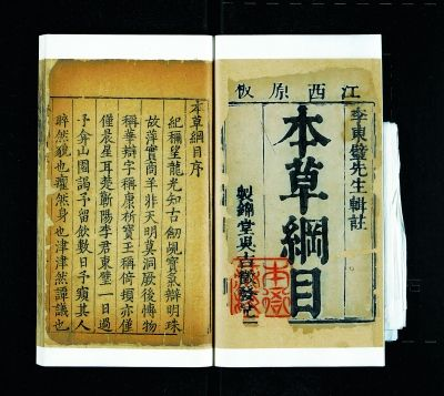 手抄报-古籍私藏 鲜为人知的文化富矿