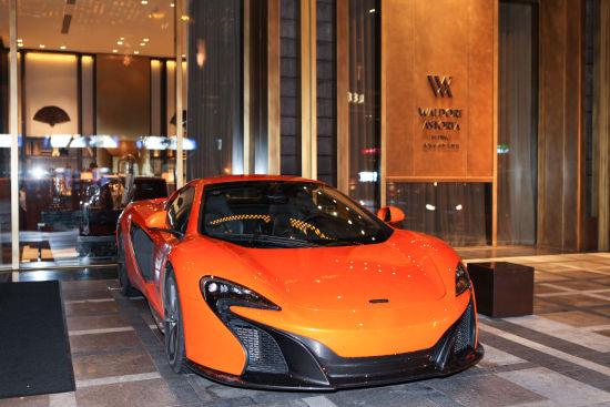 北京华尔道夫酒店携手英伦顶级超跑迈凯伦拉开首场女士之夜帷幕