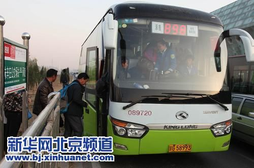 北京到张家口开通两条公交线