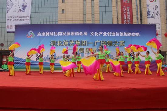 广场舞展演活动