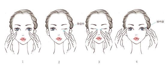 眼霜按摩法