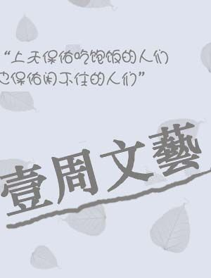 http://hebei-sina-com-cn.jjm7.com/z/wenhuasudi/index.shtml
