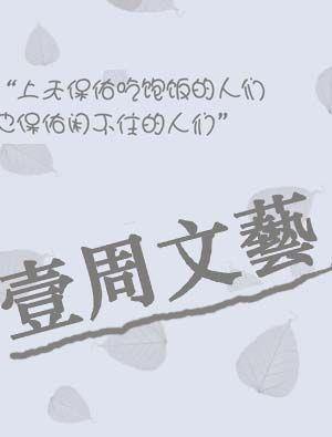 http://hebei.sina.com.cn/z/wenhuasudi/index.shtml