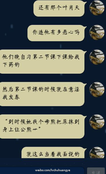 中国女同性恋网站介绍_3男生给同性恋女同学下春药 班级群聊有人力挺