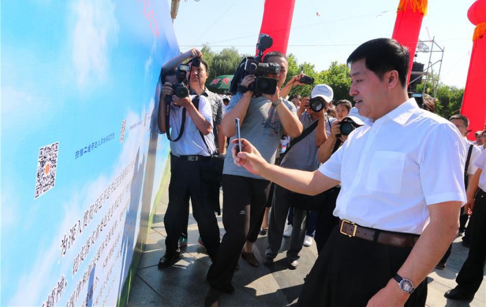 张杰辉副省长扫描网络安全知识竞赛答题系统二维码