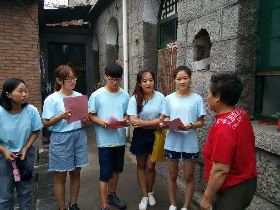 河北大学生暑期进农村 搜集留守儿童一手资料