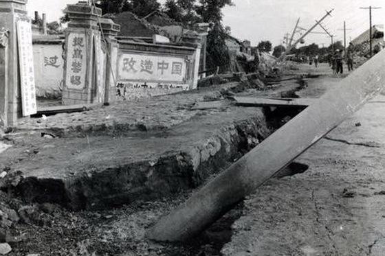 位于震中丰南县的地裂