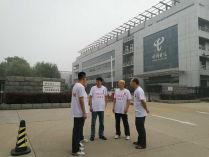 早7:30在中国电信河北分公司门口集合准备前往路罗