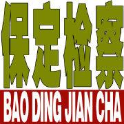 http://weibo.com/u/5065571660
