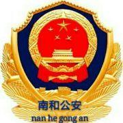 http://weibo.com/nh2176344921