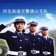 http://weibo.com/u/2238639061