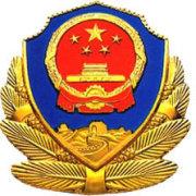 http://weibo.com/langfangga