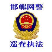 http://weibo.com/handanwj