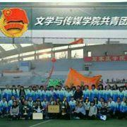 http://weibo.com/u/2805693762