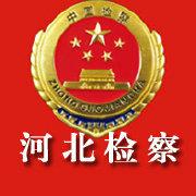 http://weibo.com/u/3928332403