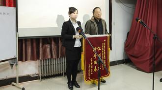 第六季第四批赵建文和徐桂国获得全免救助