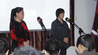 第六季第五批李红梅、李翠华获全免救助治疗