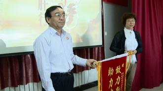 第二季:致力新肝行 助力中国梦