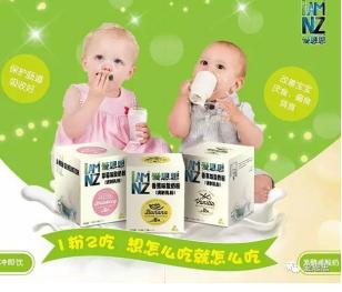 多大孩子可以喝酸奶